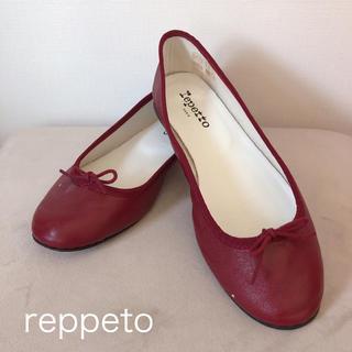 レペット(repetto)のレペット repetto レザーバレエシューズ(バレエシューズ)