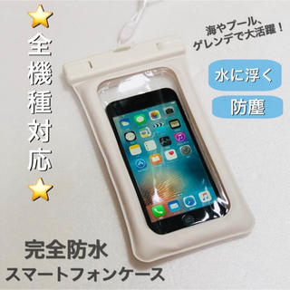 e052392d4f 15ページ目 - iPhone 6(Android)の通販 7,000点以上(スマホ/家電 ...