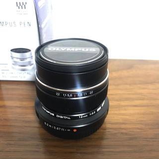 オリンパス(OLYMPUS)のOLYMPUS 単焦点 12mm 25mm 45mm(レンズ(単焦点))