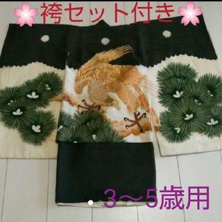 《3~5歳用》袴セット付きの刺繍鷹柄着物