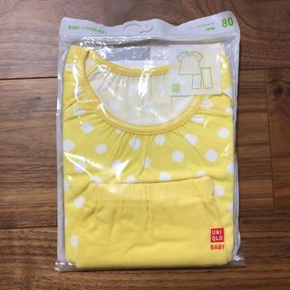 ユニクロ(UNIQLO)のユニクロ パジャマ 80 女の子 黄色 水玉(パジャマ)
