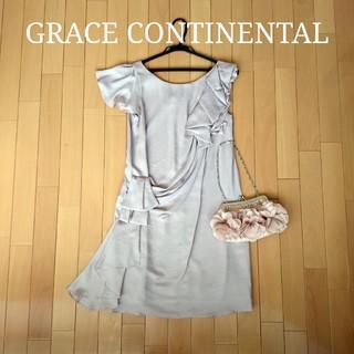 グレースコンチネンタル(GRACE CONTINENTAL)のグレースコンチネンタル☆結婚式に☆ピンクベージュのドレスワンピース(ミディアムドレス)