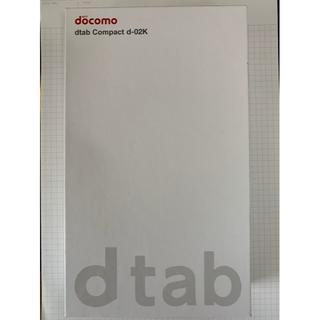 エヌティティドコモ(NTTdocomo)のdtab Compact d-02K シルバー SIMフリー 利用制限◯(タブレット)