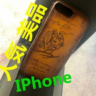 ベルルッティ(Berluti)のBERLUTIベルルッティ ケース iPhone678plus用iPhoneです(iPhoneケース)