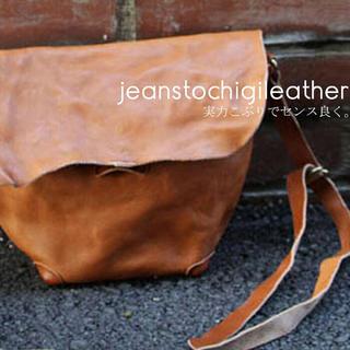アンティカ(antiqua)のアンティカ antiqua  本革 鞄 ショルダー  数量限定販売。日本製(ショルダーバッグ)