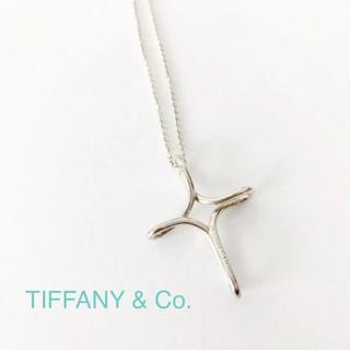 ティファニー(Tiffany & Co.)のTIFFANY インフィニティ クロス ペンダント silver925(ネックレス)