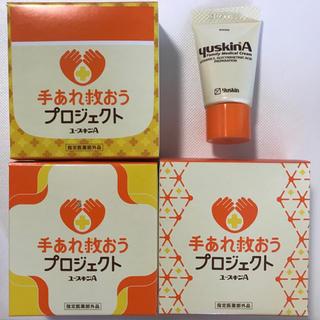 ユースキン(Yuskin)の【新品・未使用・非売品】ユースキンA (12g×3)(ハンドクリーム)