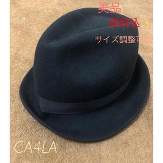カシラ(CA4LA)の【未使用品】カシラ 中折れ フェルトハット アジャスター付(ハット)