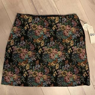 GU - GUゴブラン織りスカート