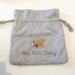 HOTMAN mon petit teddy 巾着 ポーチ オムツ入れ(ベビーおむつバッグ)