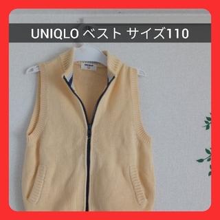 ユニクロ(UNIQLO)の【送料無料】 UNIQLO キッズ イエロー ベスト サイズ110(ジャケット/上着)