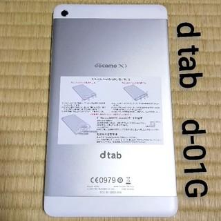 エヌティティドコモ(NTTdocomo)のdocomo タブレット d tab d-01G(タブレット)