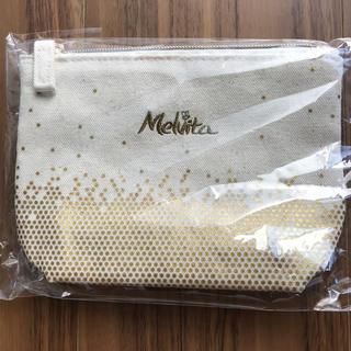 メルヴィータ(Melvita)のMelvita メルヴィータ ポーチ(ポーチ)