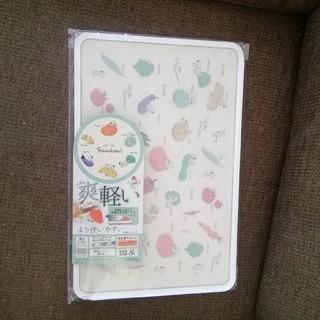 スヌーピー(SNOOPY)のスヌーピー カッティングボード(調理道具/製菓道具)