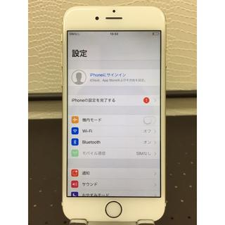 アップル(Apple)の【格安】au iPhone6 16GB 中古 0521(携帯電話本体)