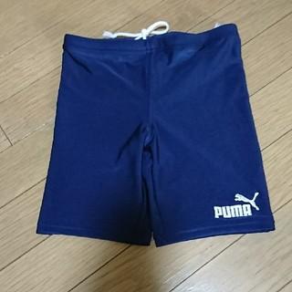 プーマ(PUMA)の未使用  puma プーマ 水着 140 150 水泳 パンツ  (水着)