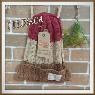 titicaca - 【新品タグ付き】チチカカ♥コットン 100%♪手編み サマーニット帽