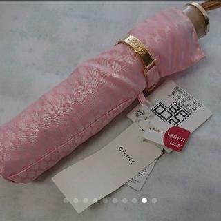 セリーヌ(celine)の【美品★新品】CELINE★とても美しい折り畳み傘【タグつき】(傘)