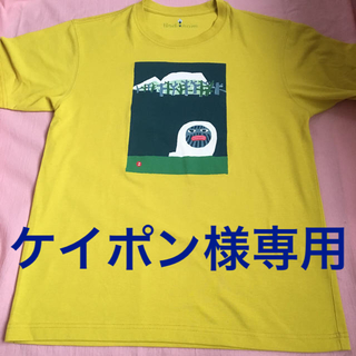 モンベル(mont bell)のケイポン様専用(Tシャツ/カットソー(半袖/袖なし))