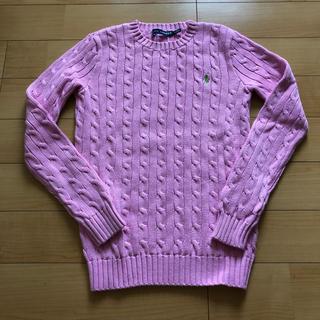 ラルフローレン(Ralph Lauren)のラルフローレン コットン セーター XS ✨美品✨(ニット/セーター)