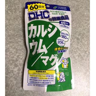 DHC - サプリ DHC カルシウム/マグ