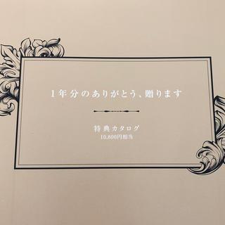 エヌティティドコモ(NTTdocomo)のDカード 特典カタログ 10800円相当(その他)