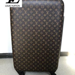 ルイヴィトン(LOUIS VUITTON)のルイヴィトン モノグラム ゼフィール70 キャリーケース(スーツケース/キャリーバッグ)