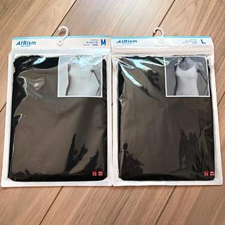 ユニクロ(UNIQLO)のユニクロ エアリズム キャミソール 黒 ブラック M L 1枚ずつのセット(アンダーシャツ/防寒インナー)