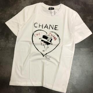 シャネル(CHANEL)のchanel  ホワイト 最高品質 男女兼用  おしゃれ ロゴ Tシャツ(Tシャツ/カットソー(半袖/袖なし))