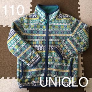ユニクロ(UNIQLO)のUNIQLO KIDS フリース 110(ジャケット/上着)