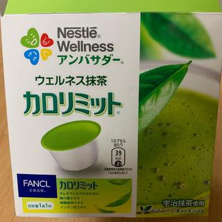 ネスレ(Nestle)のNestle ネスカフェ ドルチェグスト ウェルネス抹茶(青汁/ケール加工食品 )