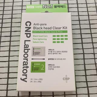 チャアンドパク(CNP)のCNP laboratory 鼻パック(パック/フェイスマスク)
