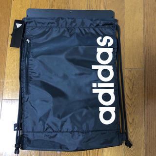adidas - お買い得  値下げ 新品未使用  アディダス ナップサック