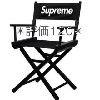 シュプリーム(Supreme)のSupreme Director's Chair black Director(折り畳みイス)