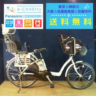 パナソニック(Panasonic)のKA17☆電動自転車☆パナソニック Gyutto☆3人乗り☆大容量バッテリー搭載(自転車本体)