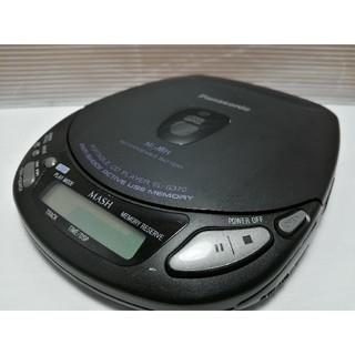 パナソニック(Panasonic)のパナソニック SL-S370(ポータブルプレーヤー)