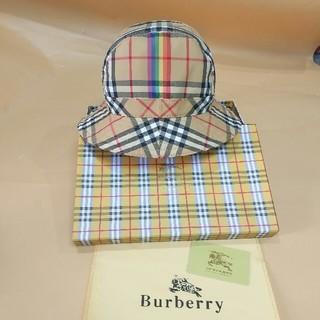 バーバリー(BURBERRY)のBurberryバーバリー ハット 帽子 男女兼用 新品 虹(ハット)