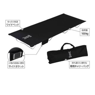ドッペルギャンガー(DOPPELGANGER)のDOD ワイドキャンピングベッド ブラック(寝袋/寝具)