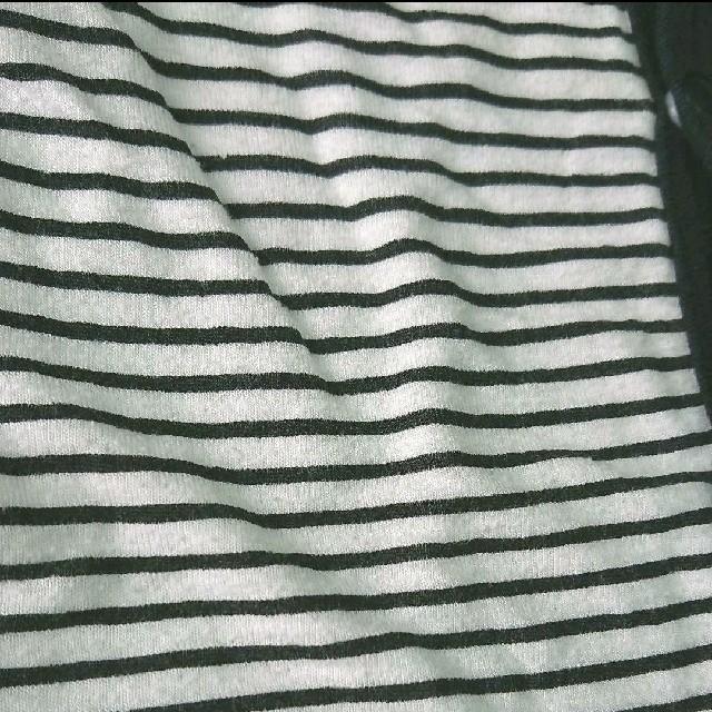 西松屋(ニシマツヤ)の【西松屋】肌着 ベビー ロンパース*2枚セット 長袖 80 キッズ/ベビー/マタニティのベビー服(~85cm)(肌着/下着)の商品写真