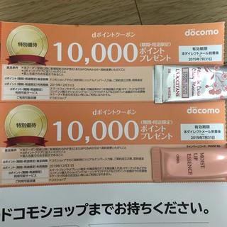 エヌティティドコモ(NTTdocomo)のdocomo*ドコモ*dポイントクーポン*1万ポイント*1枚(その他)