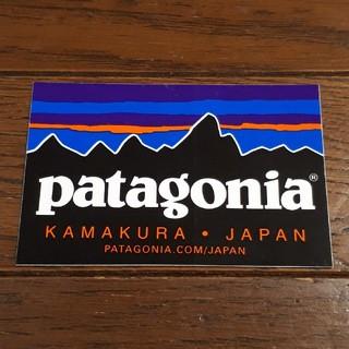 パタゴニア(patagonia)のパタゴニア patagonia 鎌倉 KAMAKURA オリジナルステッカー(登山用品)