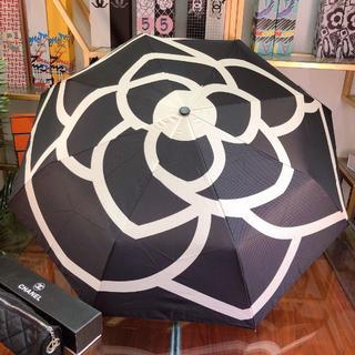 シャネル(CHANEL)の折り畳み傘 雨晴兼用(傘)