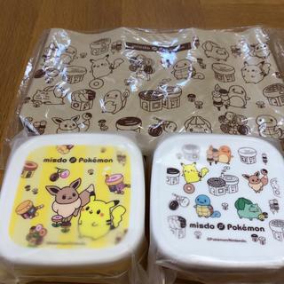 ポケモン - ミスドポケモン お弁当箱&ランチバッグ