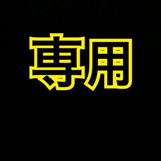 ヴィヴィアンウエストウッド(Vivienne Westwood)の☆新品、定価48600円☆アーサー柄、リュック、ヴィヴィアン (リュック/バックパック)