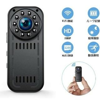 新品未使用☆ 小型カメラ 防犯カメラ