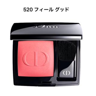 ディオール(Dior)の【新品】Dior ディオール ルージュブラッシュ 520(チーク)