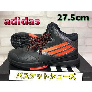 adidas - adidas アディダス バスケットシューズ 27.5cm