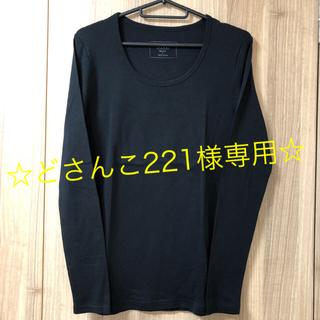 ローリーズファーム(LOWRYS FARM)のローリーズファーム シンプルTシャツ(Tシャツ(長袖/七分))