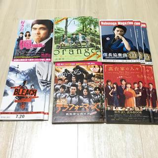期間限定★映画の試し読みコミックセット(その他)