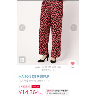 メゾンドリーファー(Maison de Reefur)のSALE  GANNI  Lindale Crepe パンツ(カジュアルパンツ)